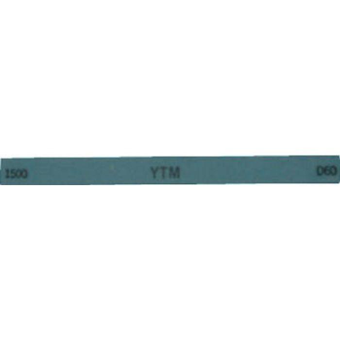 M43D 金型砥石 YTM (10Cs入) 1500