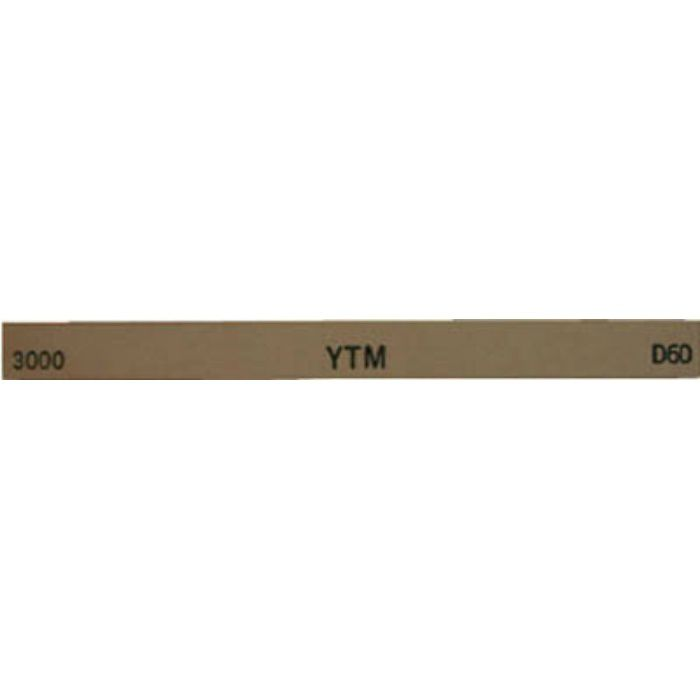 M43F 金型砥石 YTM (10本入) 3000