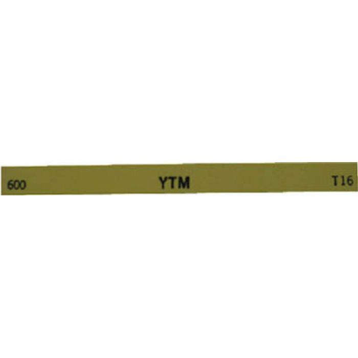 M46D 金型砥石 YTM (20本入) 600