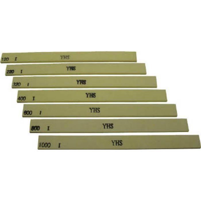 S63D 金型砥石 YHS(硫黄入り) (10本入) 1000