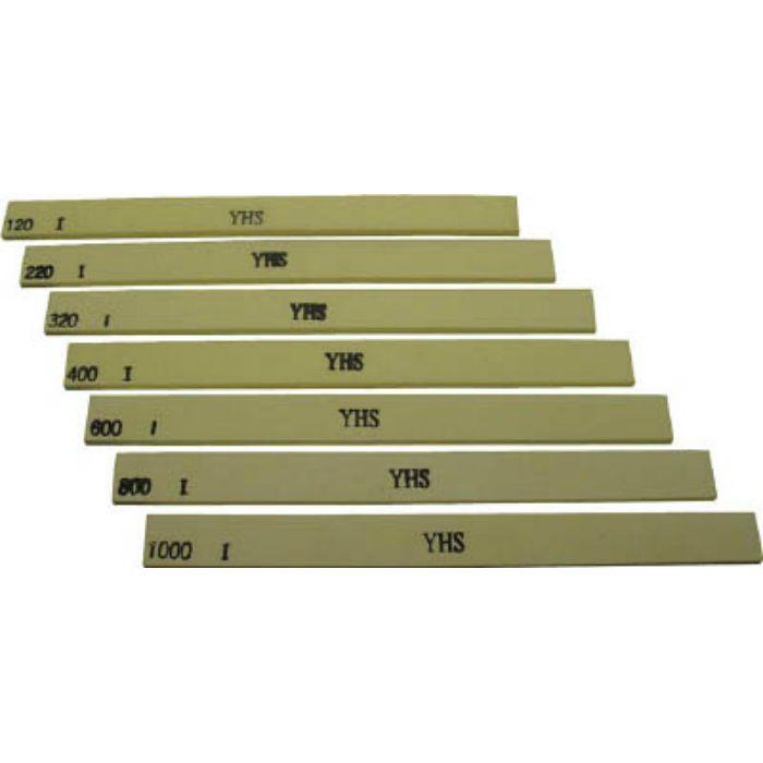 S63D 金型砥石 YHS(硫黄入り) (10本入) 400#