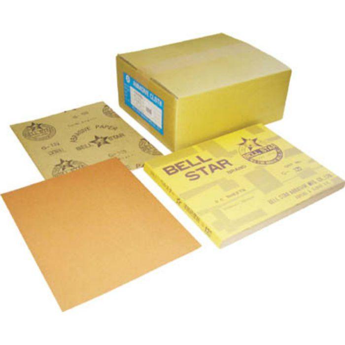 YBS120S 洋紙研磨紙50枚入#120