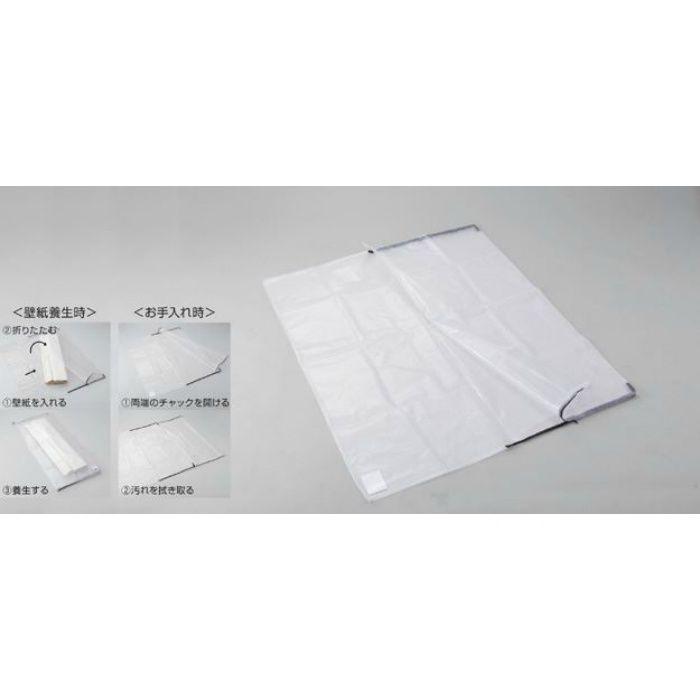 カンガルーママクリア 巾1220×奥行1000mm