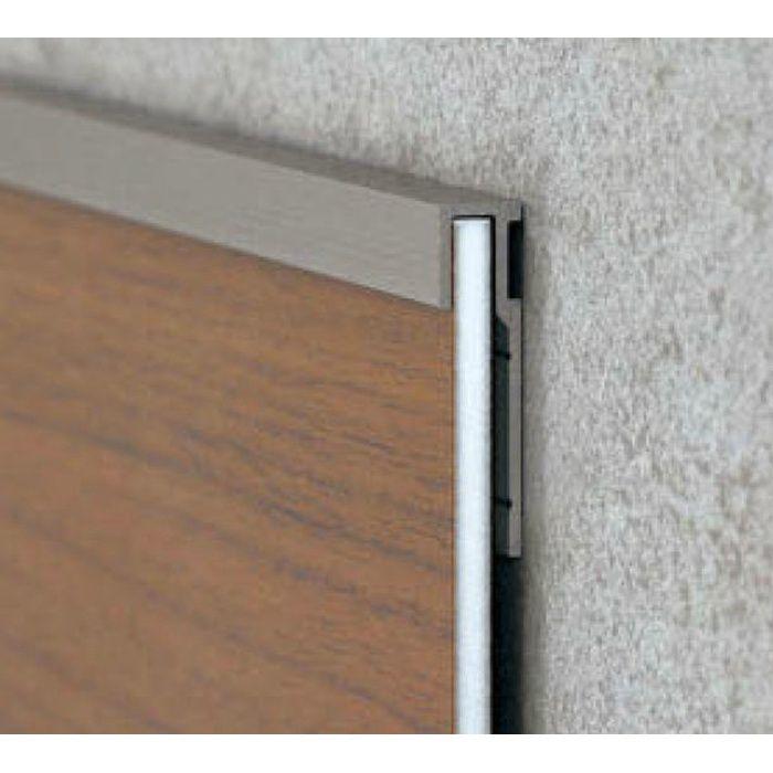 エバーアートボード部材 エンド見切材 見切り材薄型 クリアシルバー