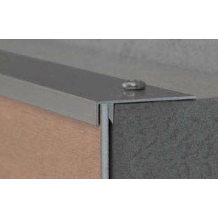 エバーアートボード部材 天端用見切材 見切材ロング薄型 ブロンズ