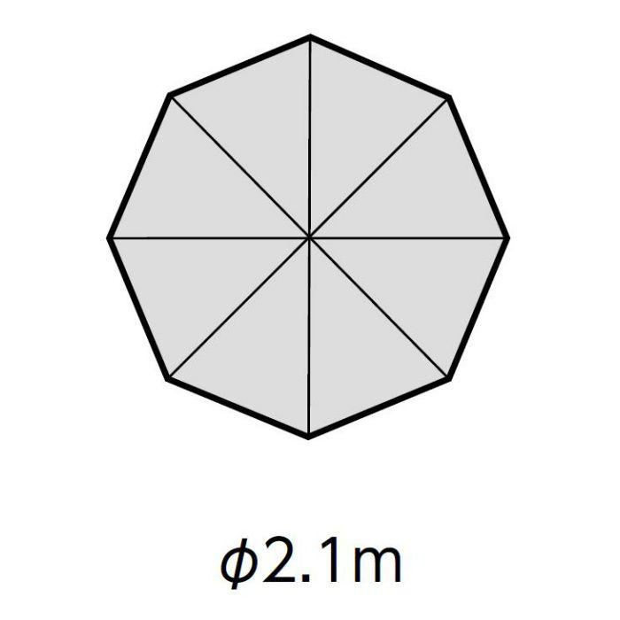 マーケットパラソル 2.1m (小型パラソル) ACT-21W 33892400 ホワイト