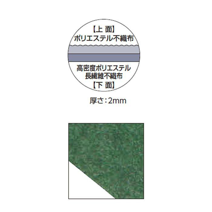 グランドエフェクター 防草・植栽シート NDA-225E 50692700