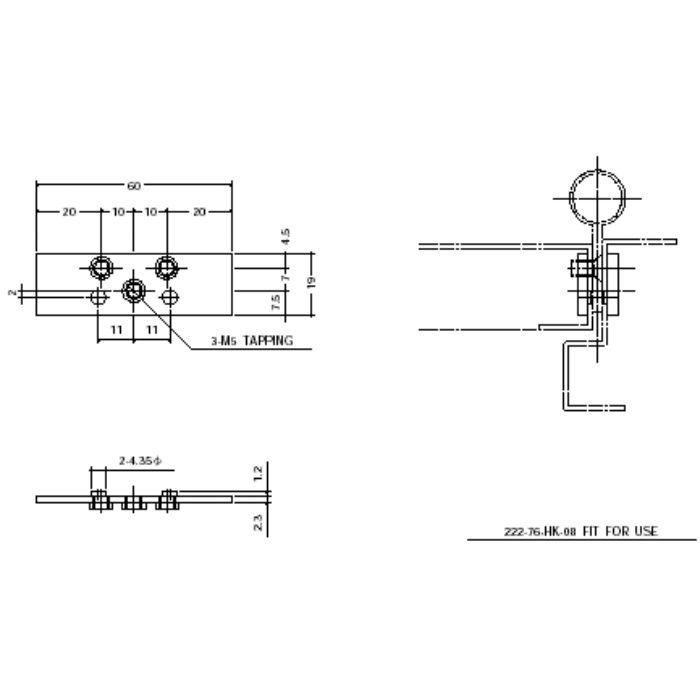 面付丁番用裏板C型 222-76-BPC