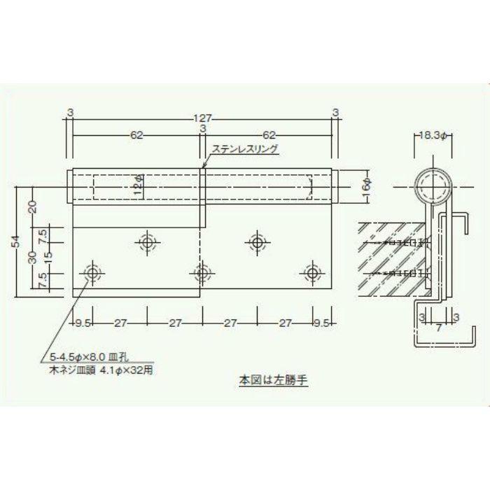 木製扉鋼製枠用旗丁番 215-3-W【壁・床スーパーセール】
