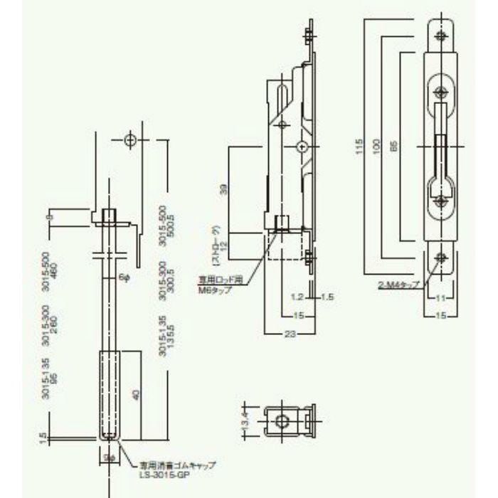 小型フランスオトシ(消音仕様) LS-3015-300【壁・床スーパーセール】