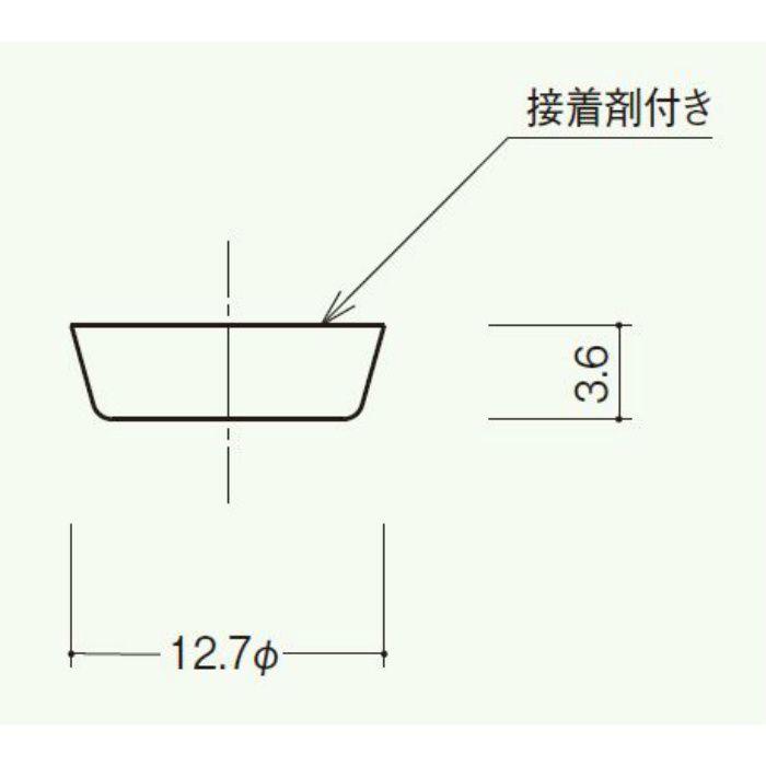 防音ゴム戸当り 白色 3M-WH