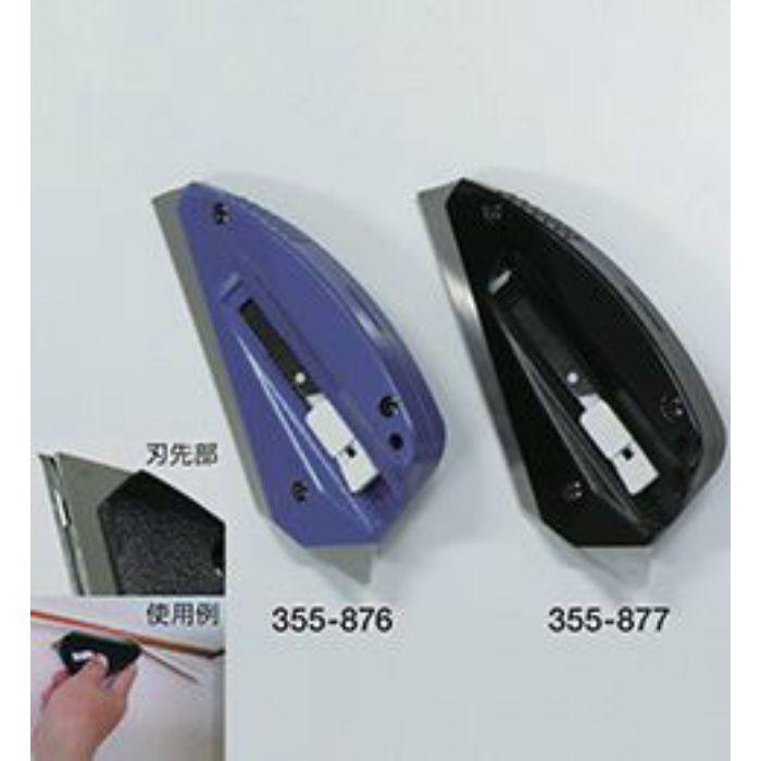 フィッター ブラック 1.2mm厚