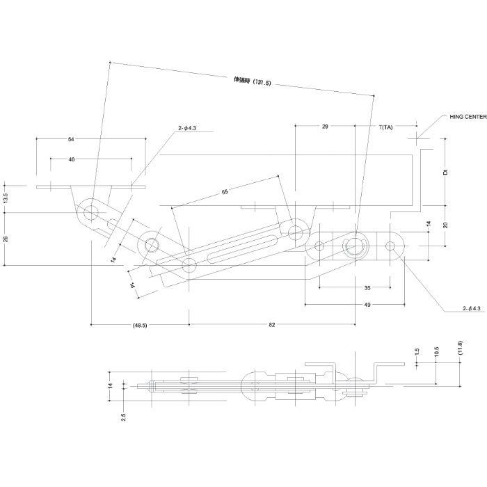 小型アームストッパー 333-P1 (左勝手、右勝手をカットご要望欄にご記入ください)