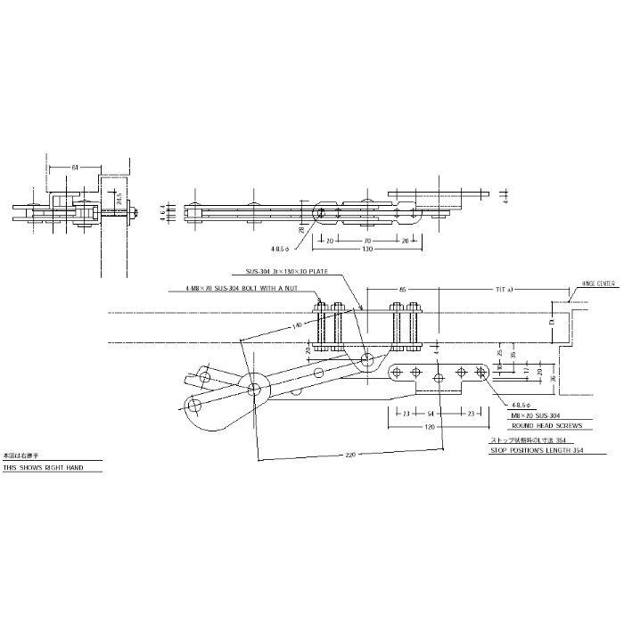 大型アームストッパー 333-L