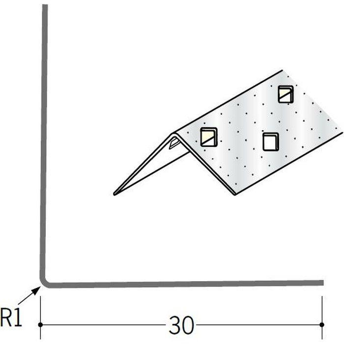 ペンキ・クロス下地材 出隅 金属 亜鉛角コーナー30 アエン 2.73m  01008