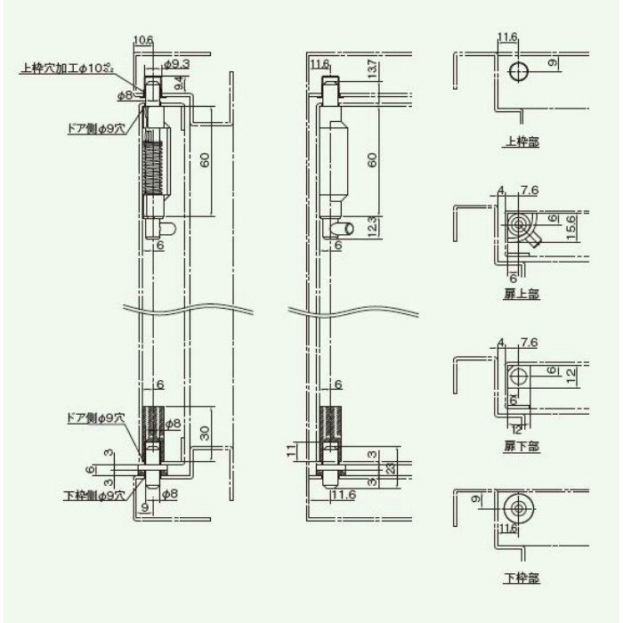 上下可動式点検扉用ピボットヒンジ SU-117C