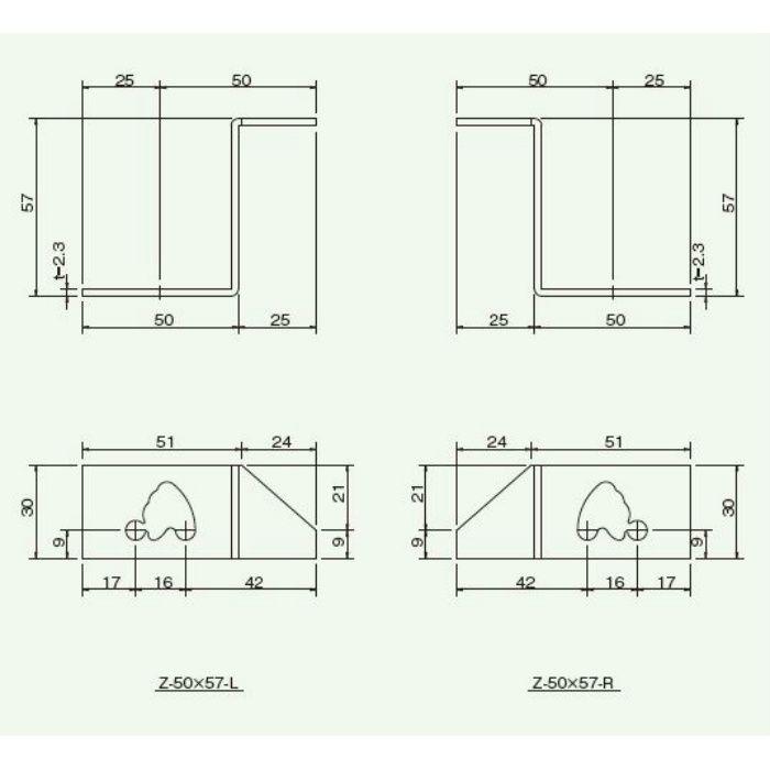 平面ハンドル用Z型止金 Z-50x57 (左勝手、右勝手をカットご要望欄にご記入ください)
