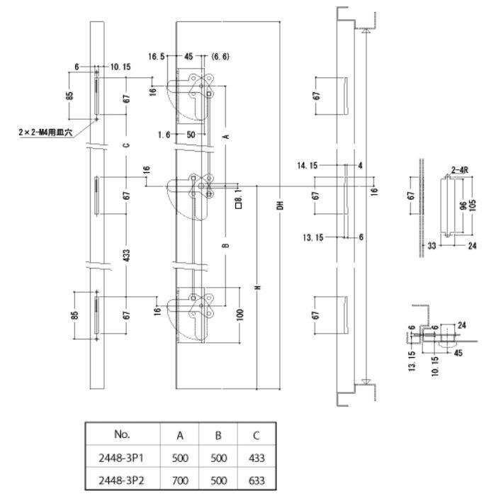 回転式平面ハンドル3点締り 2448-3P2