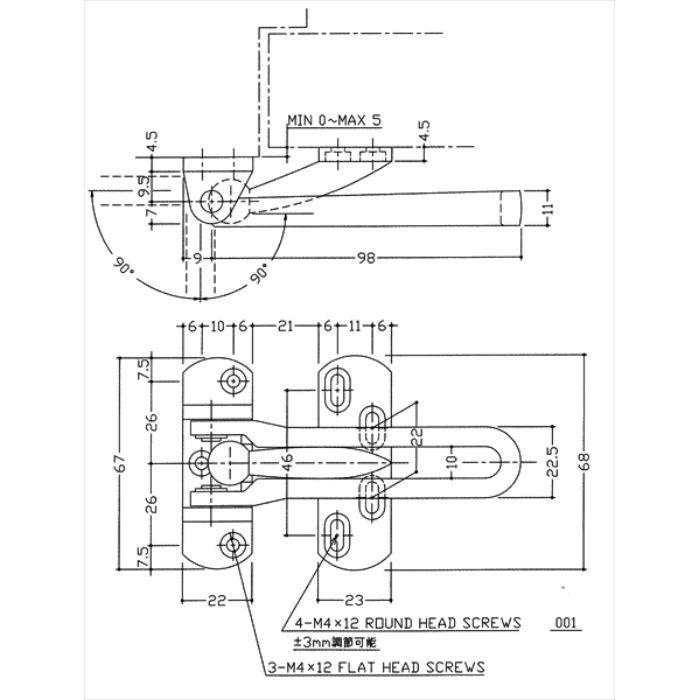 ドアーファスナー(内開用) 001 真鍮ブロンズ