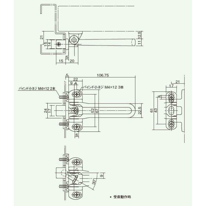 耐震型ドアファスナー(外開き用) 202  真鍮ブロンズ