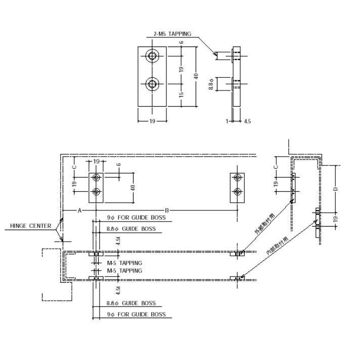 ドアチェック用裏板(本体用) DCB-A