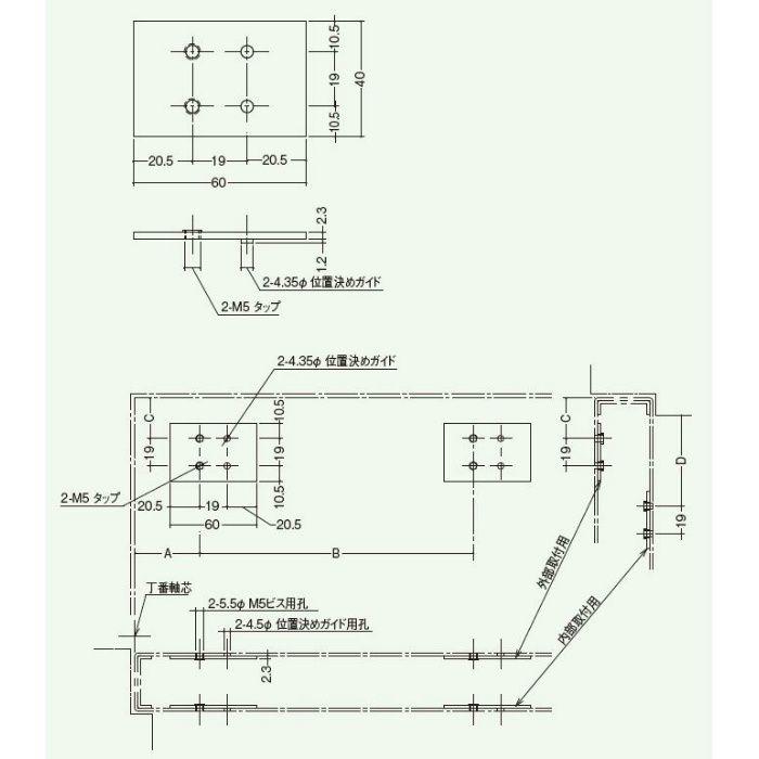 ドアチェック用裏板(本体用) DCB-A2N【壁・床スーパーセール】