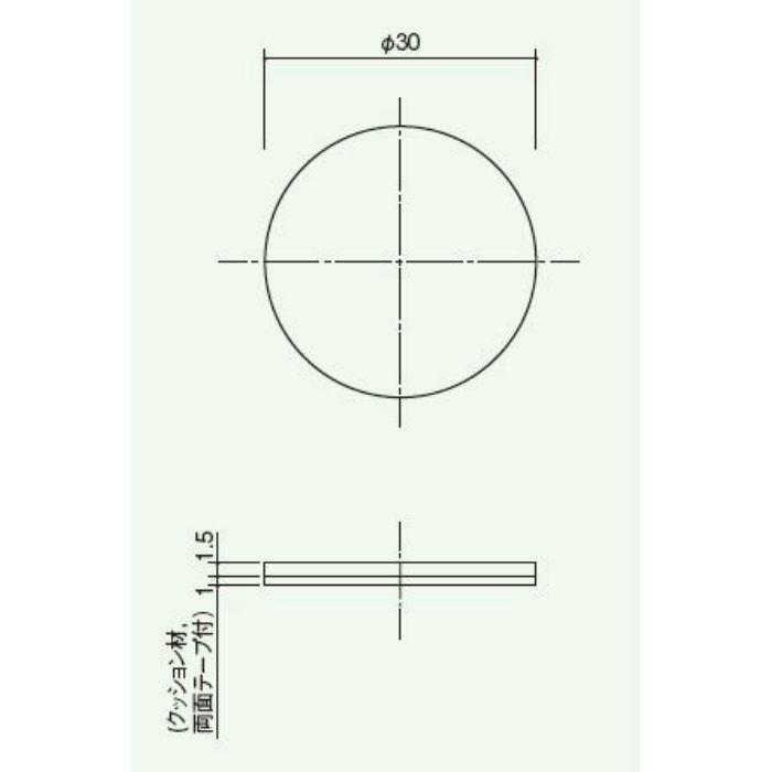 ドアサイン(衝突防止マーク) DS13-001