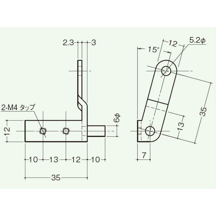 回転ガラリ部品 左側用ピボットアーム 500-1