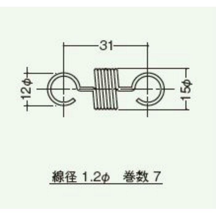 回転ガラリフューズ装置部品 スプリング 501-8