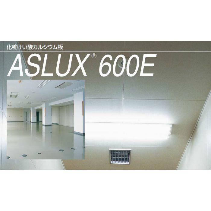 アスラックス600E 604E/ライトグレー 3'×8' 【関東限定】【アウトレット品】