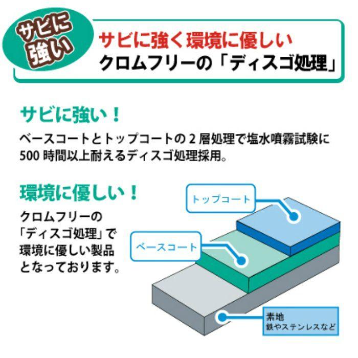 匠力 コンパネビス 4.0×41mm ディスゴ処理(軟質・硬質材兼用) 450本/小箱