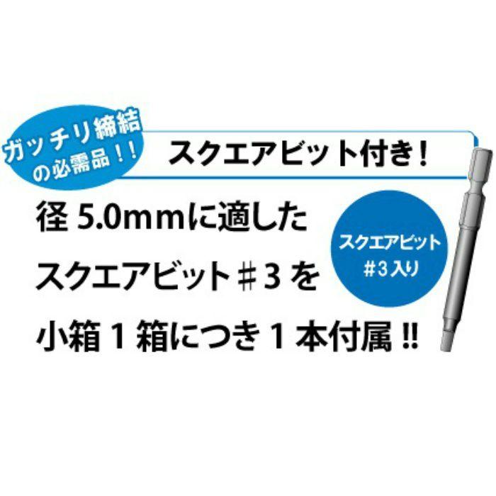 匠力 根太ビス 5.0X90mm 200本/小箱