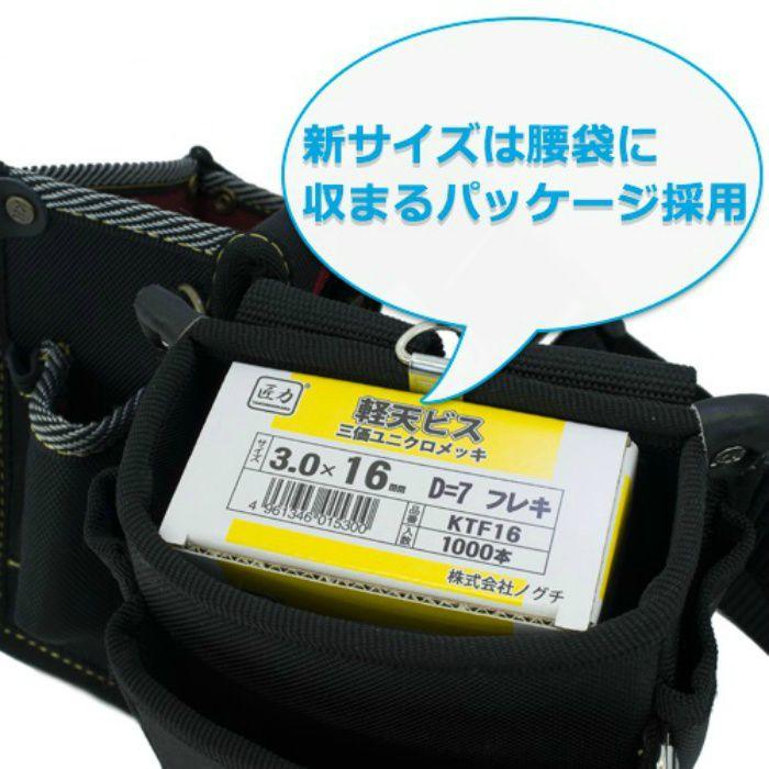 匠力 ユニクロ軽天ビス D=7 白 フレキ頭 3.5x32 1000本/小箱