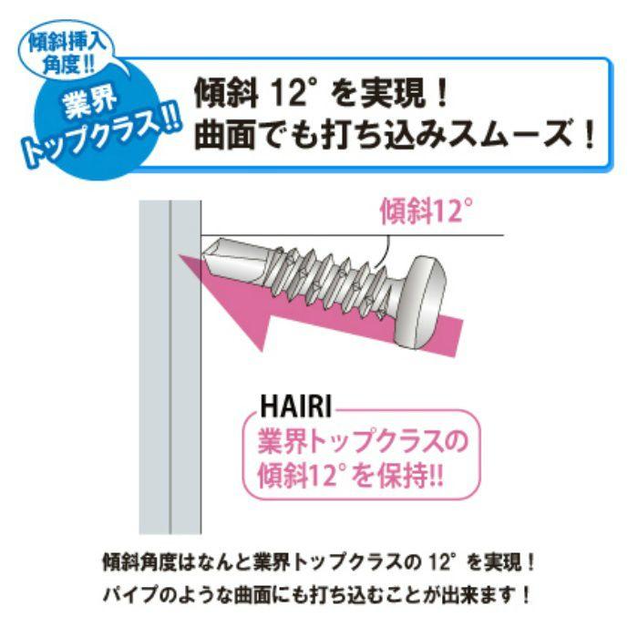 匠力 ドリルビス HAIRI 三価ユニクロ/サラ 3.5X25mm 100本X7袋/小箱