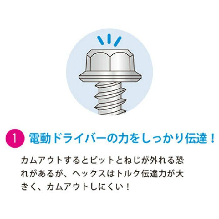 匠力 ドリルビス HAIRI 三価ユニクロ/ヘックス 6X70mm 50本/小箱