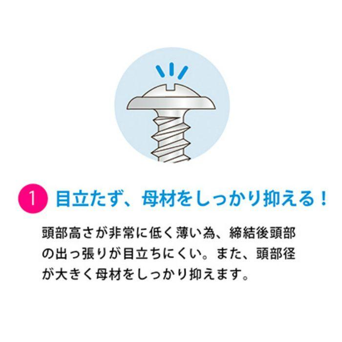 匠力 ドリルビス HAIRI 三価ユニクロ/シンワッシャー 4X13mm 100本X7袋/小箱