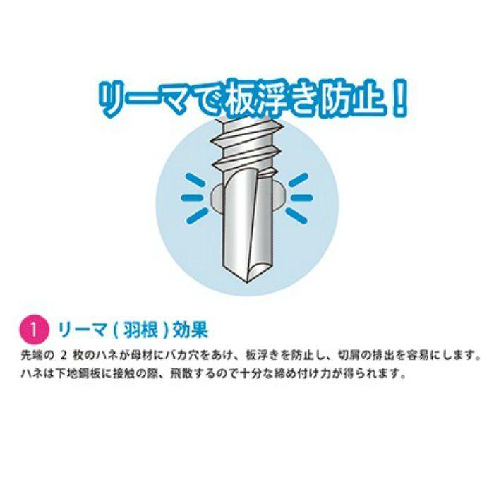 匠力 ドリルビス HAIRI 三価ユニクロ/リーマフレキ 4X37mm 50本X6袋/小箱