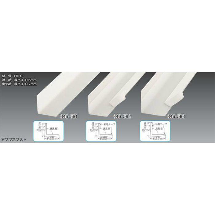 クロスシアゲコーナーCK32T 粘着付 巾1辺32×全長2500mm 100本/ケース 346584