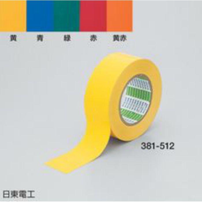 ラインテープESD 黄赤 巾50mm×長50m 381516