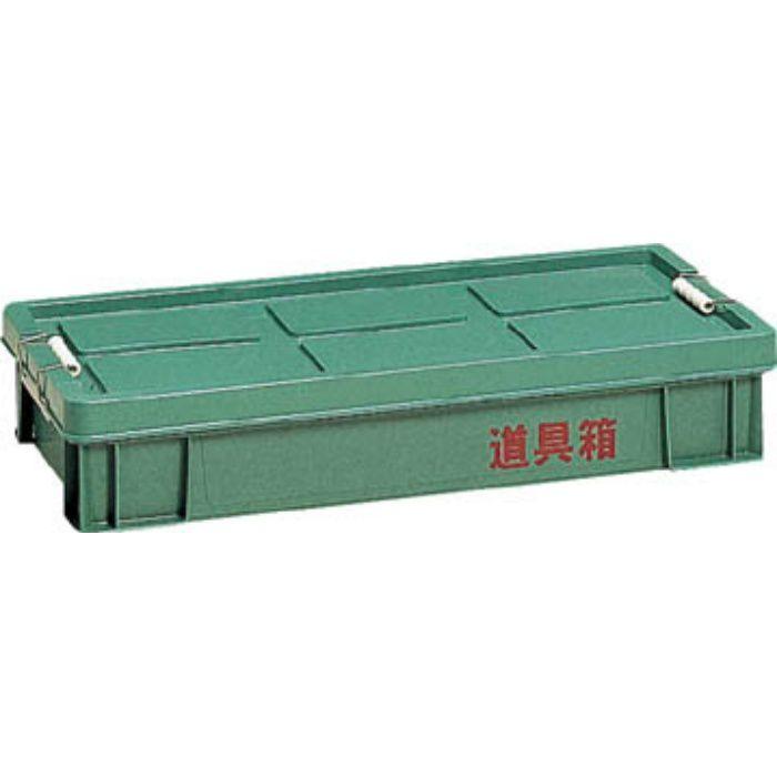 CL 道具箱 CL