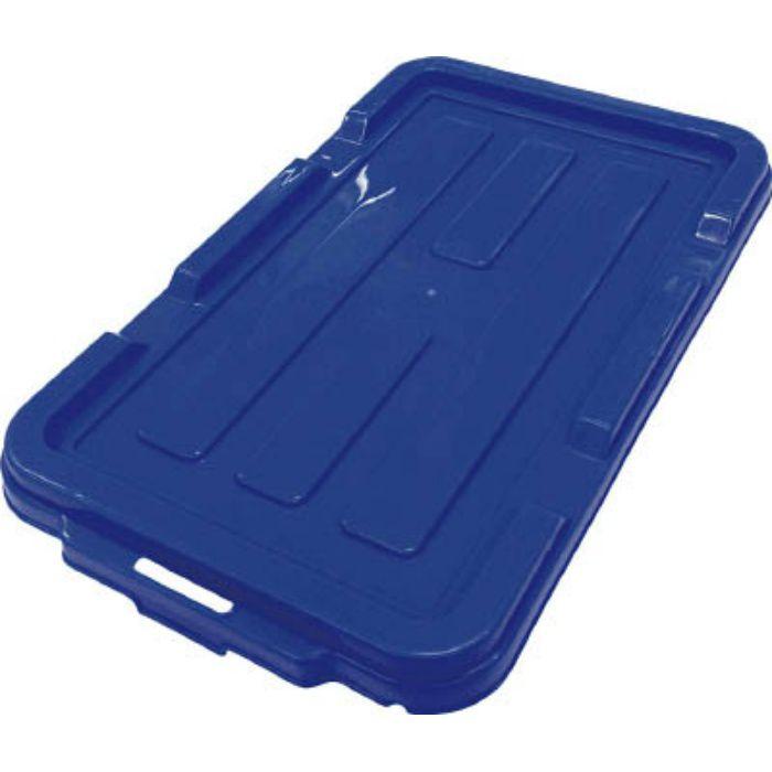 C4.5BL 234011 BOXコンテナ用フタ C-4.5 ブルー