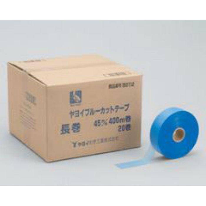 ブルーカットテープ長巻 巾38mm 400m巻き