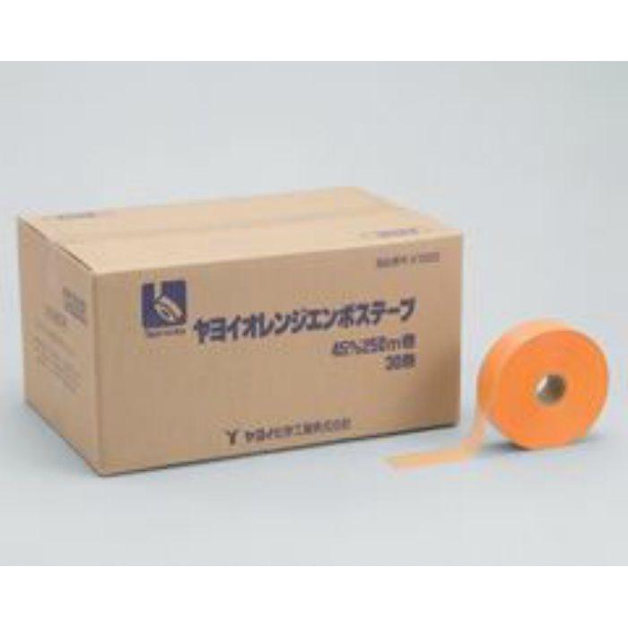 ヤヨイエンボステープ 巾45mm 250m巻き