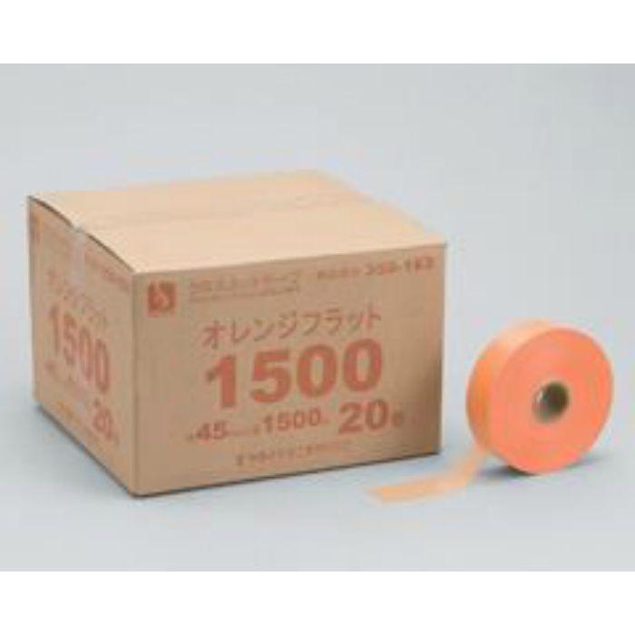 オレンジフラット1500 巾45mm 1500m巻き