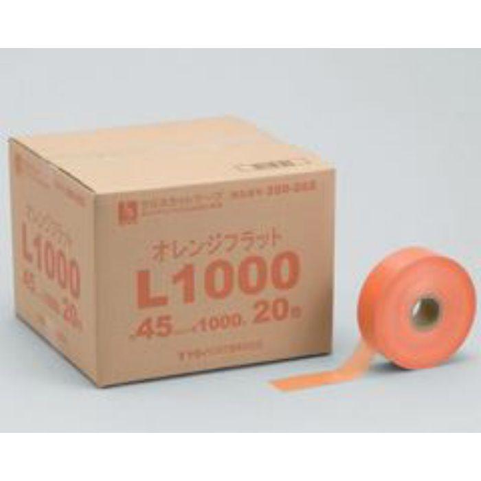 オレンジフラットL1000 巾50mm 1000m巻き
