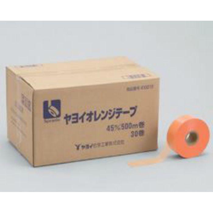ヤヨイオレンジテープ 巾45mm 500m巻き