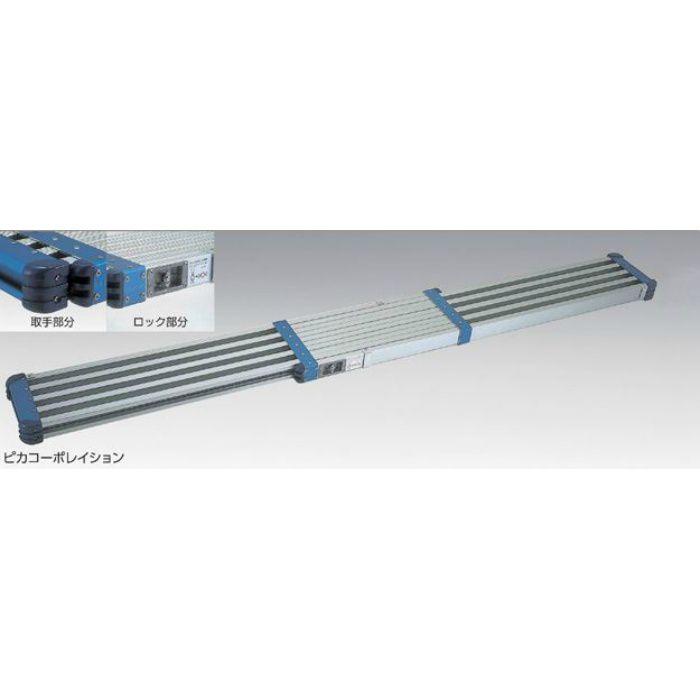 伸縮足場板 STKD-D2823 321713