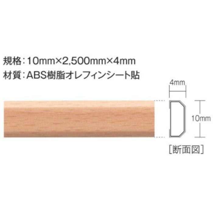 SJ-14-1 ジョイナー 10mm巾 木目ダーク スマートジョイナー