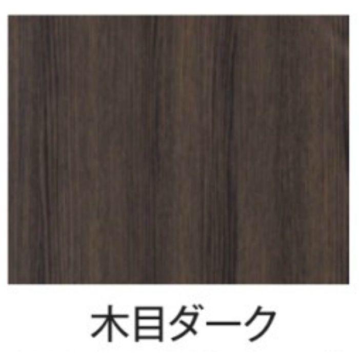 SJ-14-5 入隅材 10mm巾 木目ダーク スマートジョイナー