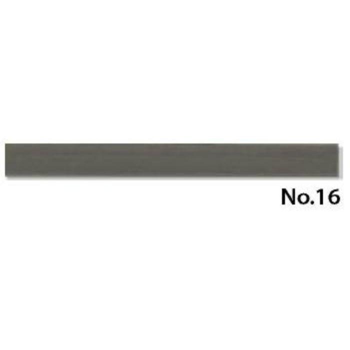 M330 No16 目地棒 2.9mm厚 3.5mm×930mm 100本/ケース